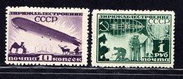 URSS - RUSSIA 1931 POSTA AEREA CATALOGO UNIFICATO A22, A26 NUOVI MH CAT. € 90,00 - 1923-1991 URSS
