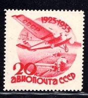 URSS - RUSSIA 1934 POSTA AEREA CATALOGO UNIFICATO A43 NUOVI MNH CAT. € 100,00 - 1923-1991 URSS