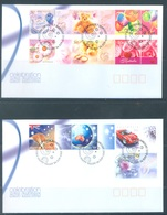 AUSTRALIA  - FDC - 7.1.2003 - CELEBRATION AND NATION - Yv 2079-2088 - Lot 18600 - Premiers Jours (FDC)