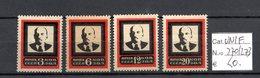 URSS - RUSSIA 1924 CATALOGO UNIFICATO N. 270/273 NUOVI MH CAT. € 40,00 - 1923-1991 URSS