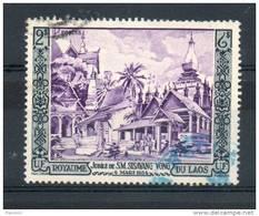 Laos. Temple - Laos
