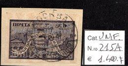 URSS - RUSSIA 1923 CATALOGO UNIFICATO N. 215A USATO SU FRAMMENTO CAT. € 1.400,00 - 1917-1923 Repubblica & Repubblica Soviética