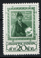 Russia 1938 Unif. 608 */MH VF/F - 1923-1991 URSS