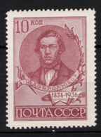 Russia 1936 Unif. 589a */MH VF/F - 1923-1991 URSS