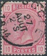 [46746]N° 38, Obl Concours 'Uccle', Nipa +5? - 1883 Léopold II
