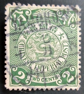 1909 Empire Chine Yt 75, Mi 72 . Coiling Dragon . Oblitéré Used - Chine
