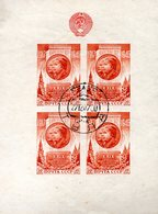 URSS - RUSSIA 1946 FOGLIETTO N. 9 USATO CAT. € 100,00 - 1923-1991 URSS