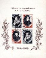 URSS - RUSSIA 1949 FOGLIETTO N. 12 USATO CAT. € 200,00 - 1923-1991 URSS