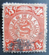 1909 Empire Chine Yt 77, Mi 74 . Coiling Dragon . Oblitéré Used - Chine