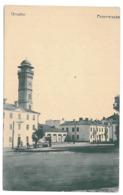 BL 26 - 13840 GRODNO, Belarus, FIREMEN Tower - Old Postcard - Unused - Belarus