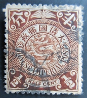 1902 Empire Chine Yt 60, Mi 59 . Coiling Dragon . Oblitéré Used - Chine