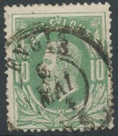 [50009]N° 30, TB Obl Centrale DC 'Engis', Nipa +4? - 1869-1883 Léopold II