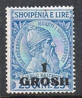 ALBANIE N°41 N* - Albanie