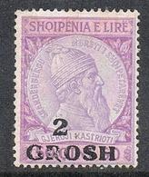 ALBANIE N°41A N* - Albanie