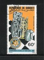 REPUBLIQUE DE DJIBOUTI - 1985 - VALORE OBLITERATO DA 60 F. DI P.A. -CAMPIONATO GRAN BRETAGNA-USA - IN BUONE CONDIZIONI. - Scacchi