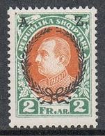 ALBANIE N°185 N** - Albanie