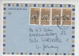 SWA  1980 - Yvert  437 - Gazzella Orya - Lettera Per  Germania - Storia Postale