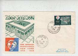 MAROCCO  1964 -  Expo New-York - Marocco (1956-...)