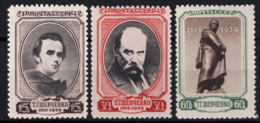 Russia 1939 Unif. 711/13 */MH VF/F - 1923-1991 URSS