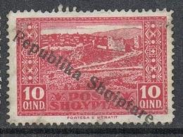 ALBANIE N°154 - Albanie