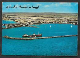 LIBIA LIBYA BENGHAZI THE HARBOUR TRIPOLI 1972 - Libia