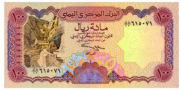 YEMEN ARAB REPUBLIC 100 RIALS ND(1993) Pick 28 Unc - Yémen