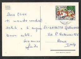1978 SOMALIA SOOMAALIYA ON CARD ELEFANTE MAROODI - Somalia (1960-...)