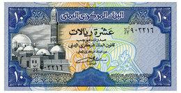 YEMEN ARAB REPUBLIC 10 RIALS ND(1990) Pick 23 Unc - Yémen