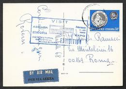 ETIOPIA ETHIOPIA ASMARA 1969 BY AIR MAIL TO ROME - Etiopia