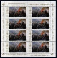 Russia-1987, Revolution, Mi.5751 With OVERPRINT On Margins, Sheet, MNH** - 1923-1991 USSR