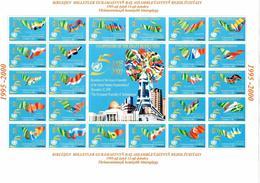 Turkmenistan. 2000 Neutrality (Flags,Buildings). M / S Of 24v X 3000m + Label  Michel # 77-100 ZdBg., - Turkménistan