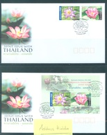 AUSTRALIA  - FDC - 6.8.2002 - JOINT ISSUE WITH THAILAND FLOWERS - Yv 2045-2046 BLOC 71 - Lot 18607 - Premiers Jours (FDC)