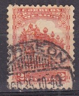 Messico, 1934 - 2c El Salto De Agua, Perf. 10 1/2 - Nr.688 Usato° - Messico