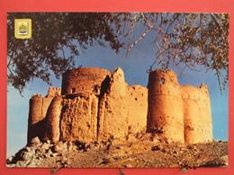 Emirats Arabes Unis - Alfujeira Castle - U. A. E. - Excellent état - Scans Recto-verso - Emirats Arabes Unis