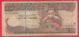 Ethiopie 10 Birr 2003----F/TTB+ - Ethiopie