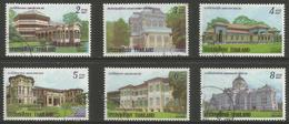 Thailand - 1990 Dusit Palace Used   Sc 1367-72 - Thailand