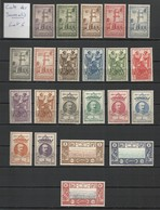 Cote Française Des Somalis : Lot N°6 Série Complète 1938 (22 Timbres Neuf *) - Unused Stamps