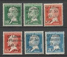 GRAND LIBAN  N° 39 à 44  NEUF*  AVEC OU TRACE DE CHARNIERE / MH - Grand Liban (1924-1945)
