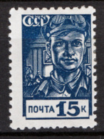 Russia 1939 Unif. 708 */MH VF/F - 1923-1991 URSS