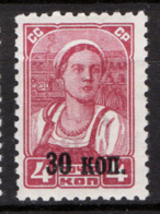 Russia 1939 Unif. 729 */MH VF/F - 1923-1991 URSS