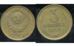 RUSSIE RUSSIA 3 Kopek 1970 - Russie