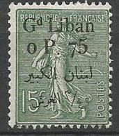 GRAND LIBAN  N° 25  NEUF*   TRACE DE CHARNIERE / MH - Grand Liban (1924-1945)