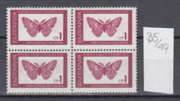 49K35 / 1895 Bulgaria 1968 Michel Nr. 1830 - Perisomena Caecigena Autumn Emperor Moth  , Insects - Papillons