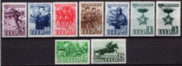 Russia 1941 Unif. 817/24A */MH VF/F - 1923-1991 URSS