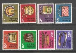 002734 Tokelau Is. 1971 MNH Set - Tokelau