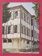 Bulgarie - Plovdiv - Plowdiw - Pawlitows Haus In Der Altstadt - Excellent état- Scans Recto-verso - Bulgarie