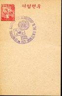 40540 South Korea, Stationery Card 1956 With Special Postmark Seoul Korea 1958 National Campain For Membership In The U. - Korea, South