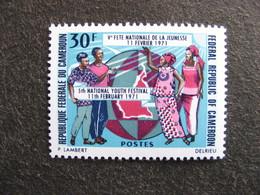 Cameroun- TB N° 495, Neuf XX. - Cameroun (1960-...)