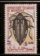 MAURITANIE OBLITERE - Mauritanie (1960-...)
