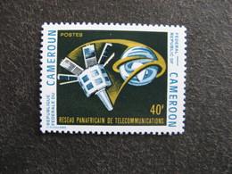 Cameroun- TB N° 509, Neuf XX. - Cameroun (1960-...)